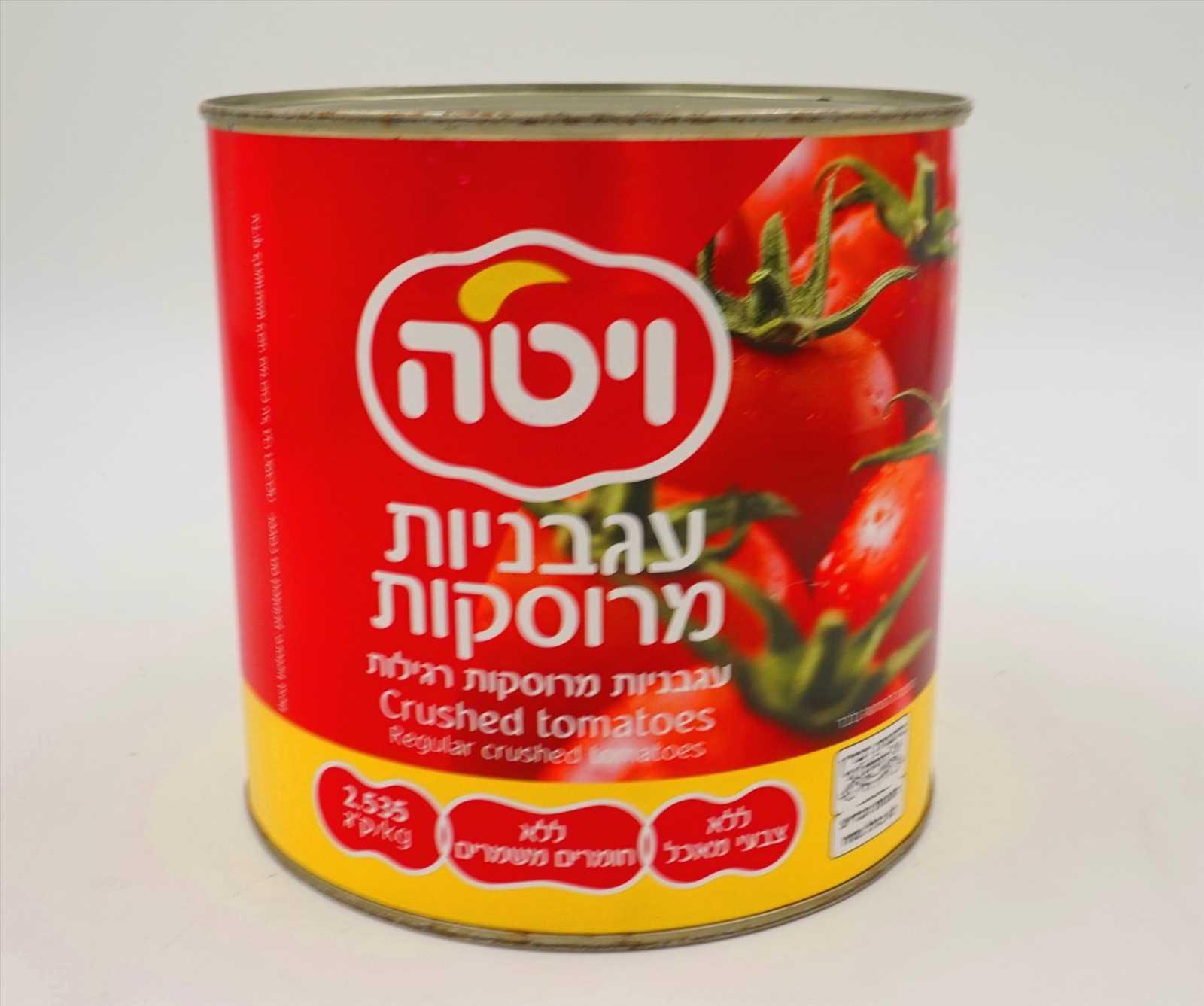 עגבניות מרוסקות 2.5 ק