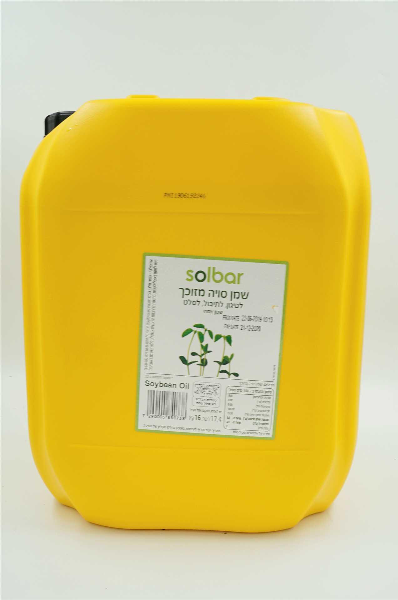 שמן סויה 17.4 ליטר בפלסטיק סולבר