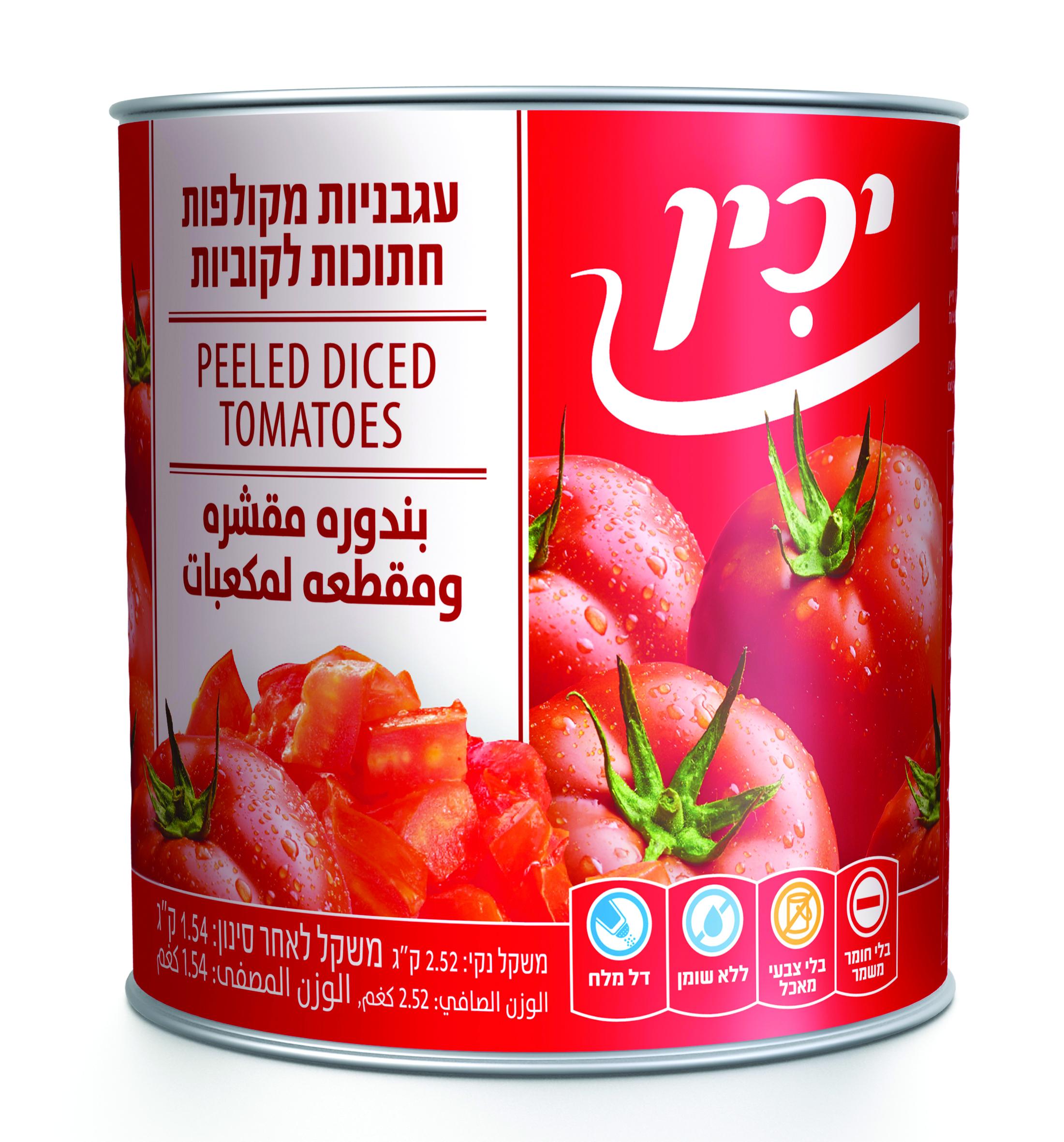 עגבניות מקולפות חתוכות לקוביות 2.52 ק