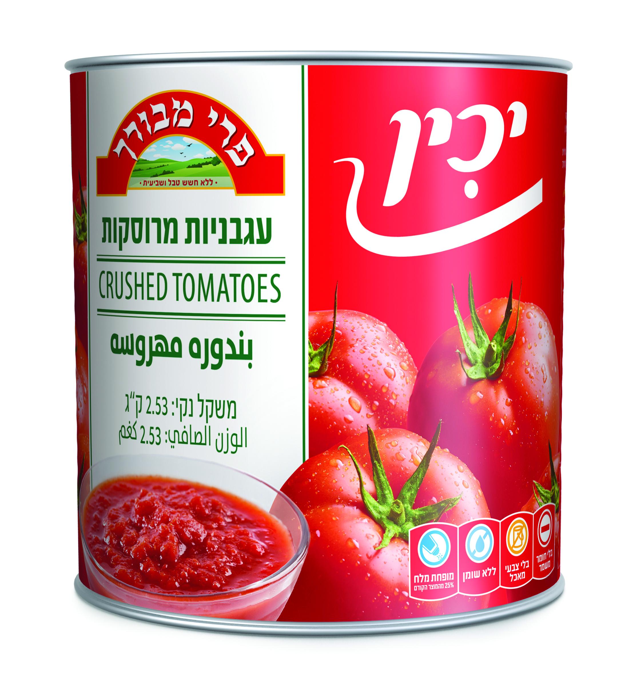 עגבניות מרוסקות 2.53 ק