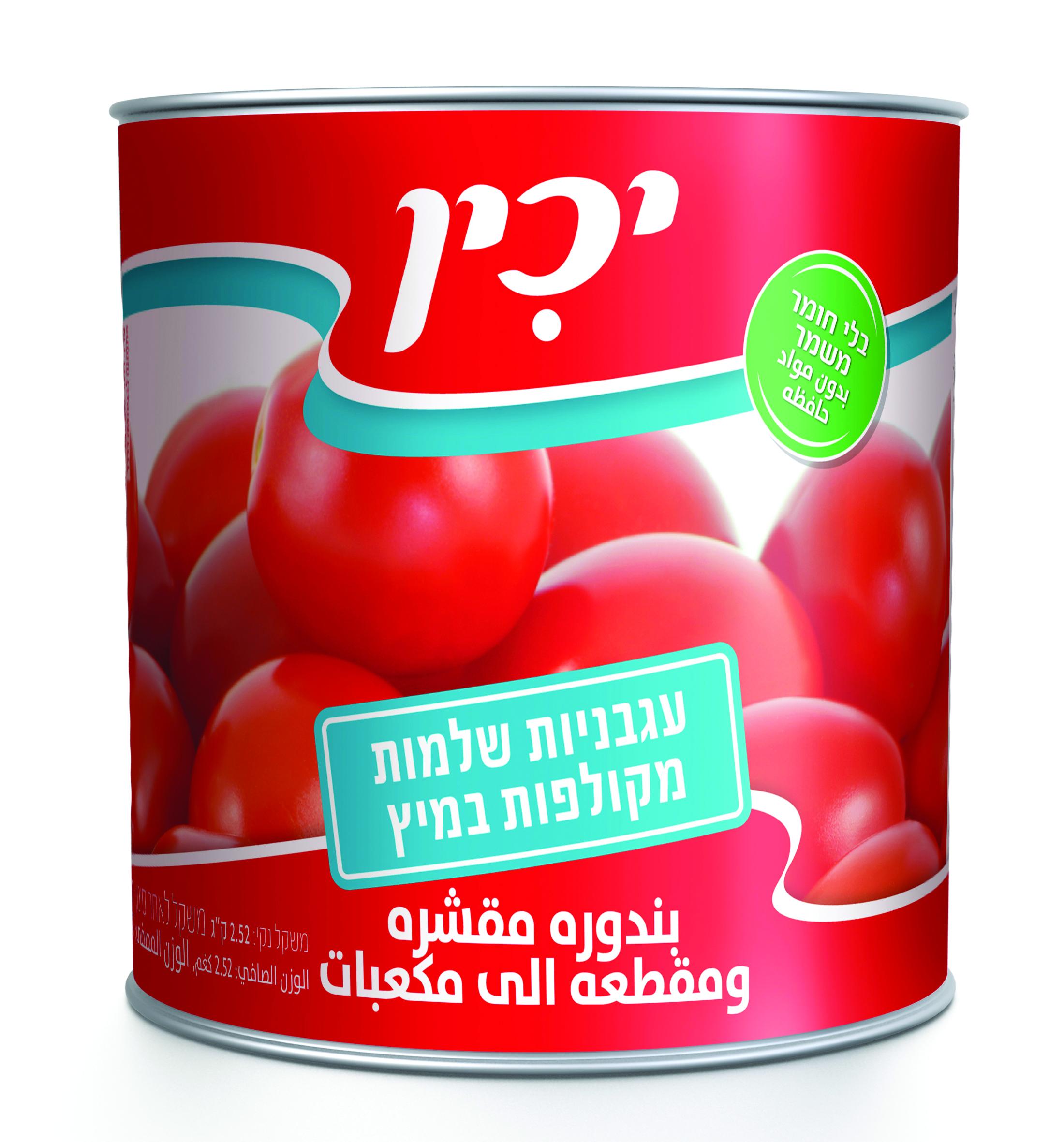 עגבניות שלמות מקולפות במיץ יכין