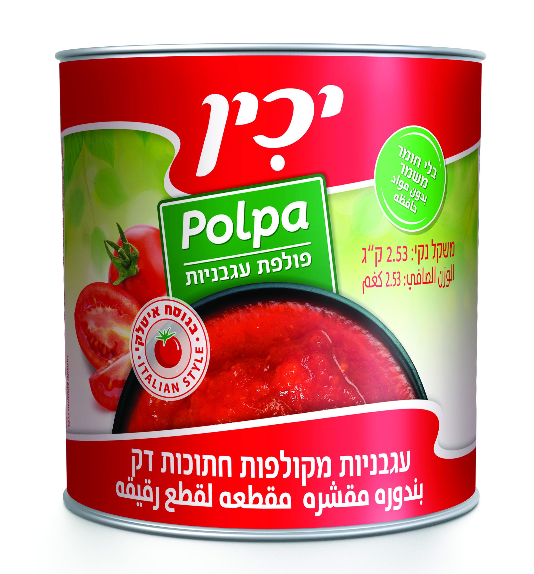 פולפת עגבניות בנוסח איטלקי יכין