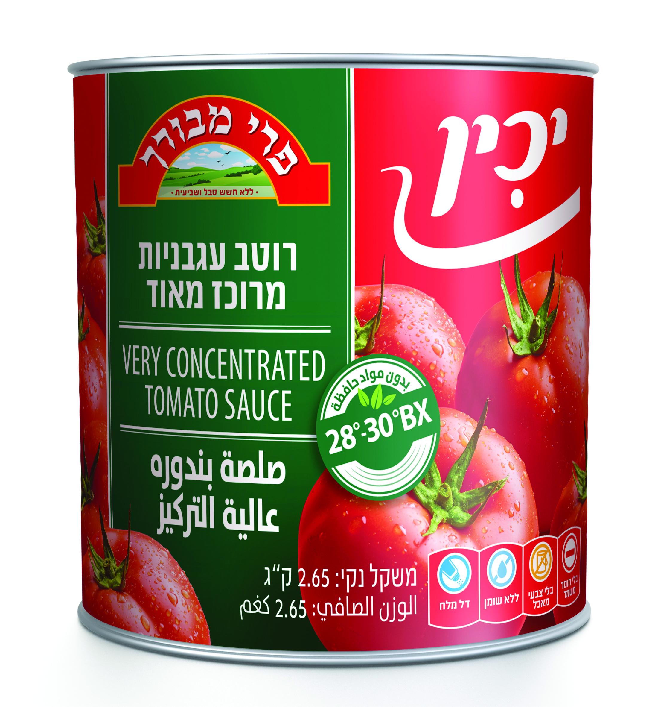 רוטב עגבניות מרוכז מאוד 2.55 ק