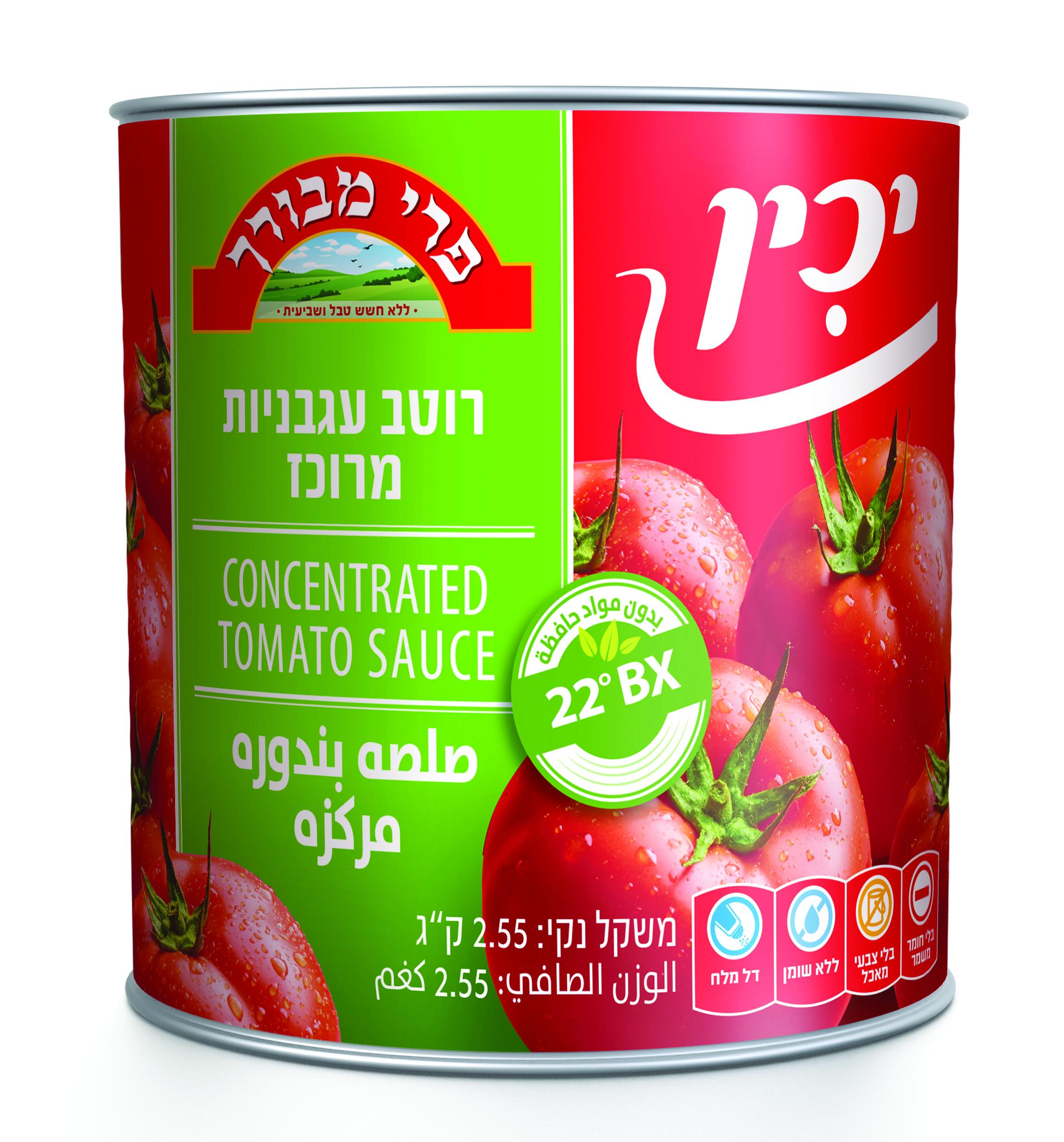 רוטב עגבניות 2.55 ק