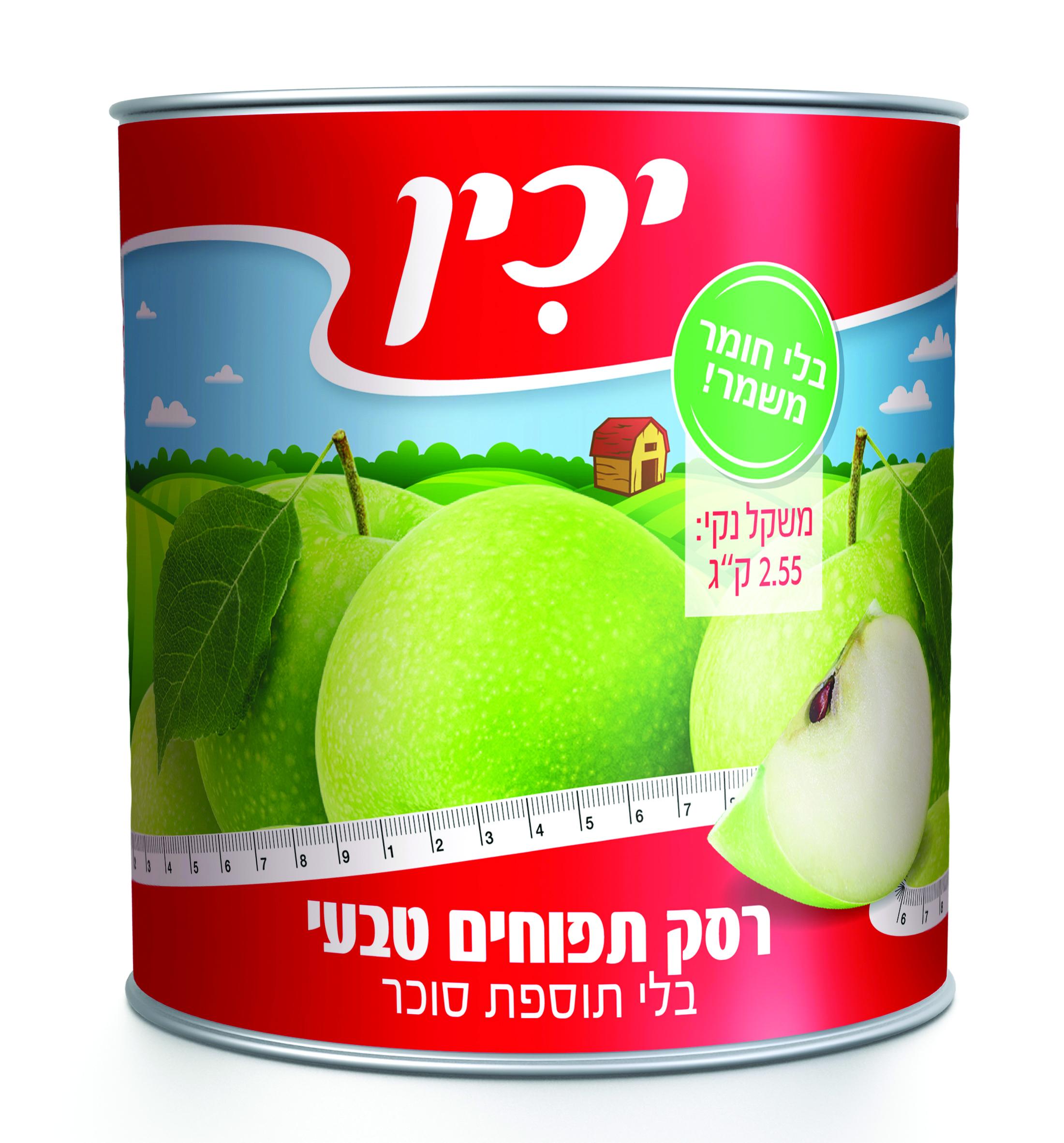 רסק תפוחים טבעי ללא סוכר יכין