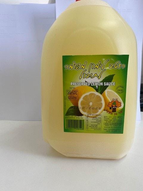 מיץ לימון הילל 4 ליטר