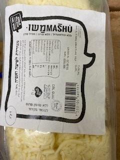 גבינה מגורדת לפיצה ולאפיה 1 ק