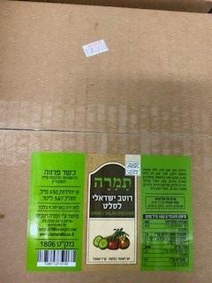רוטב ישראלי לסלט תמרה 9 יחידות במארז