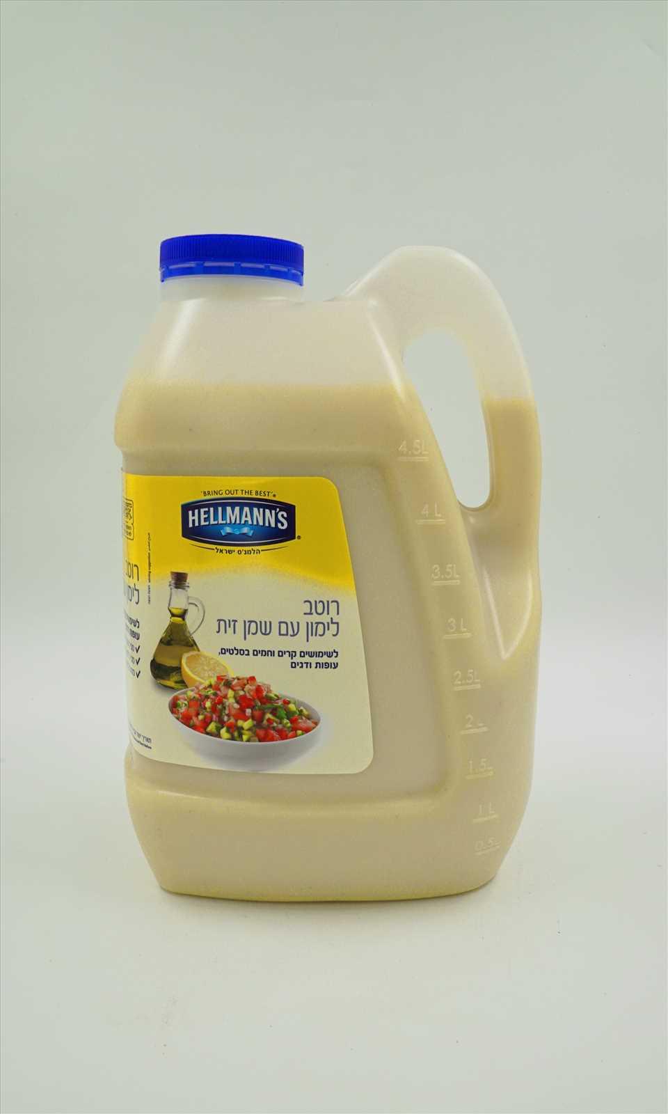 רוטב לימון ושמן זית 5 ליטר הלמנס