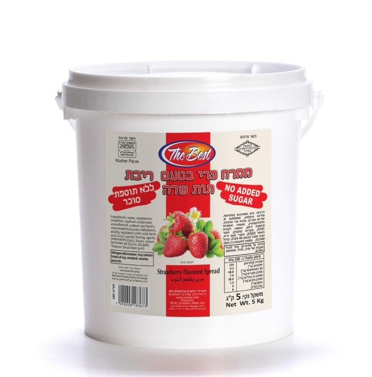 ממרח בטעם תות שדה