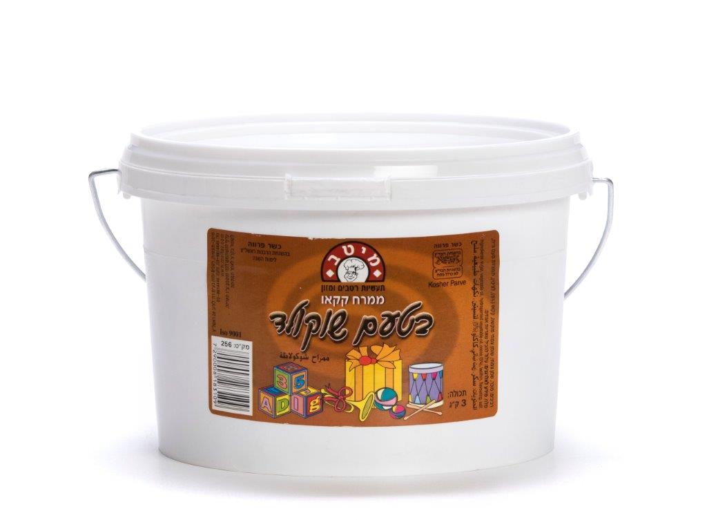 ממרח בטעם שוקולד מיטב