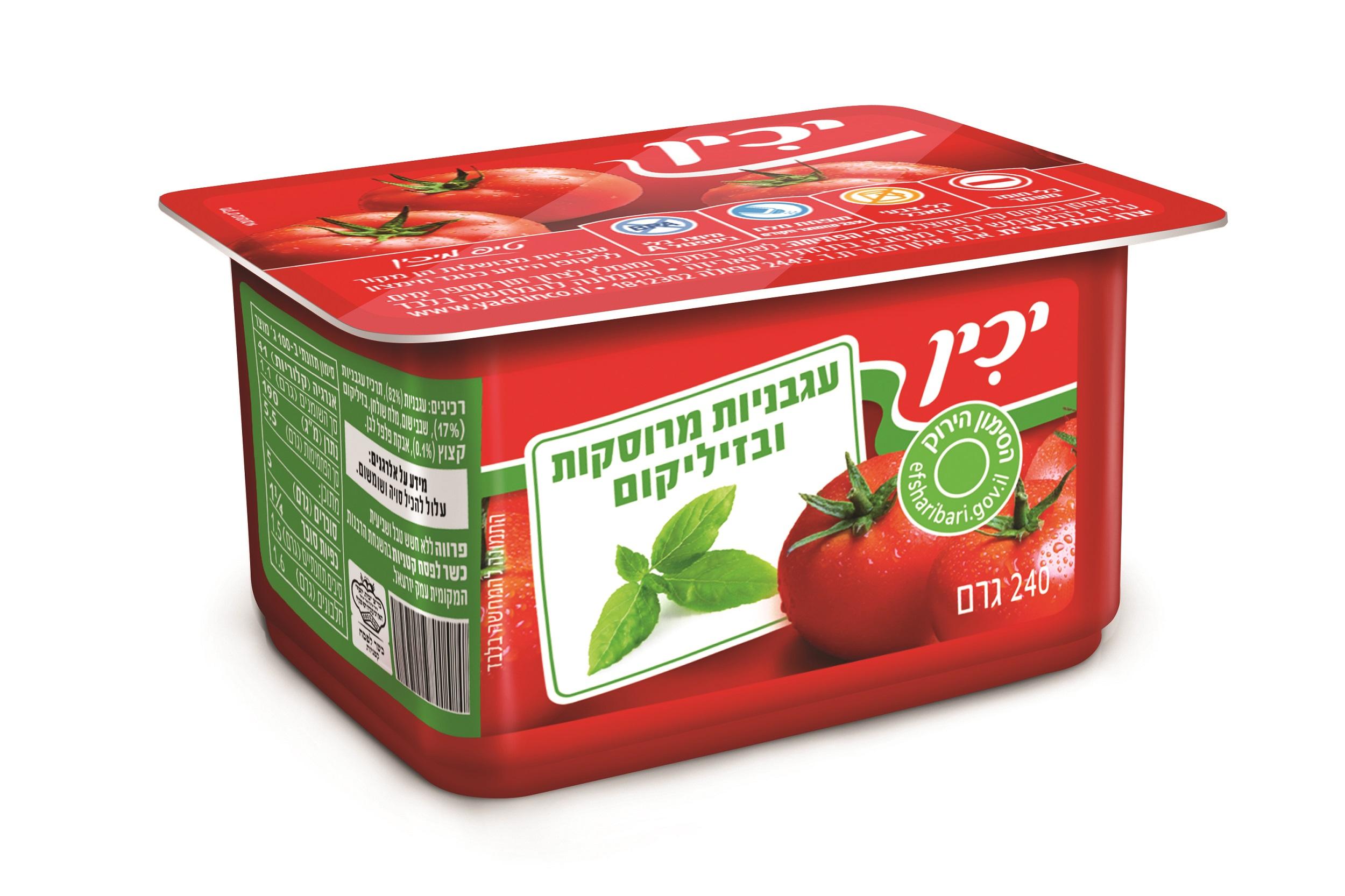 עגבניות מרוסקות ובזיליקום 240 ג'