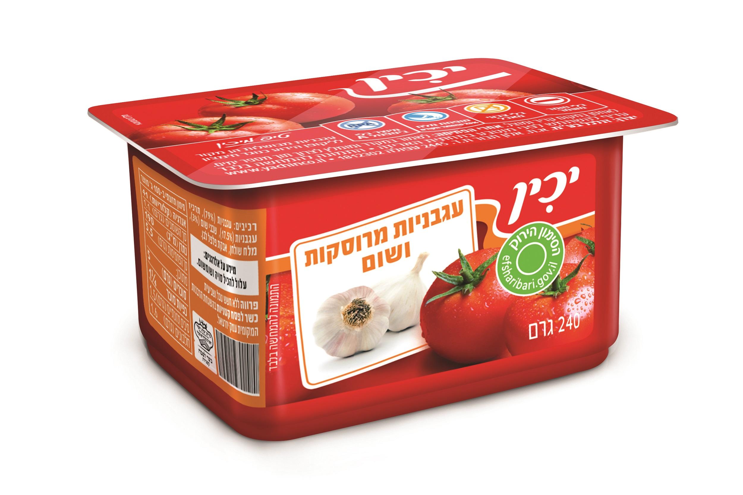 עגבניות מרוסקות ושום 240 ג' יכין