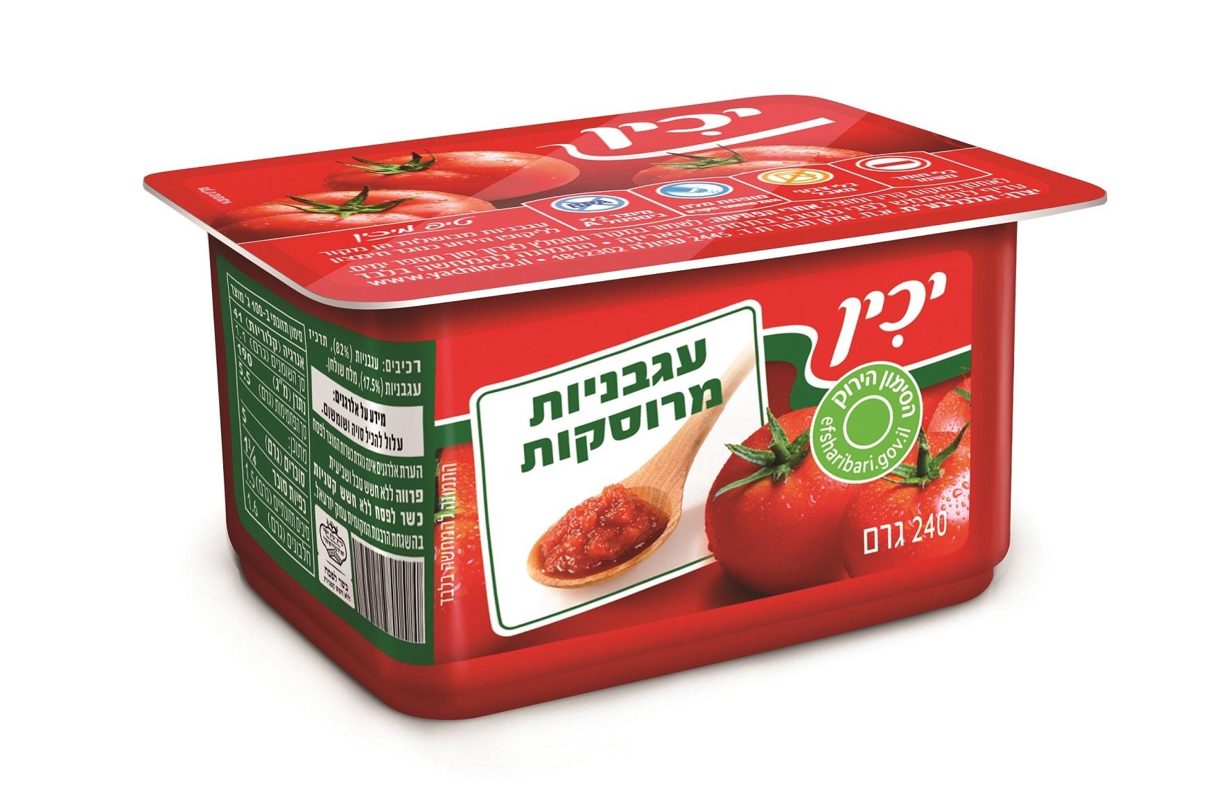 עגבניות מרוסקות 240 ג' יכין