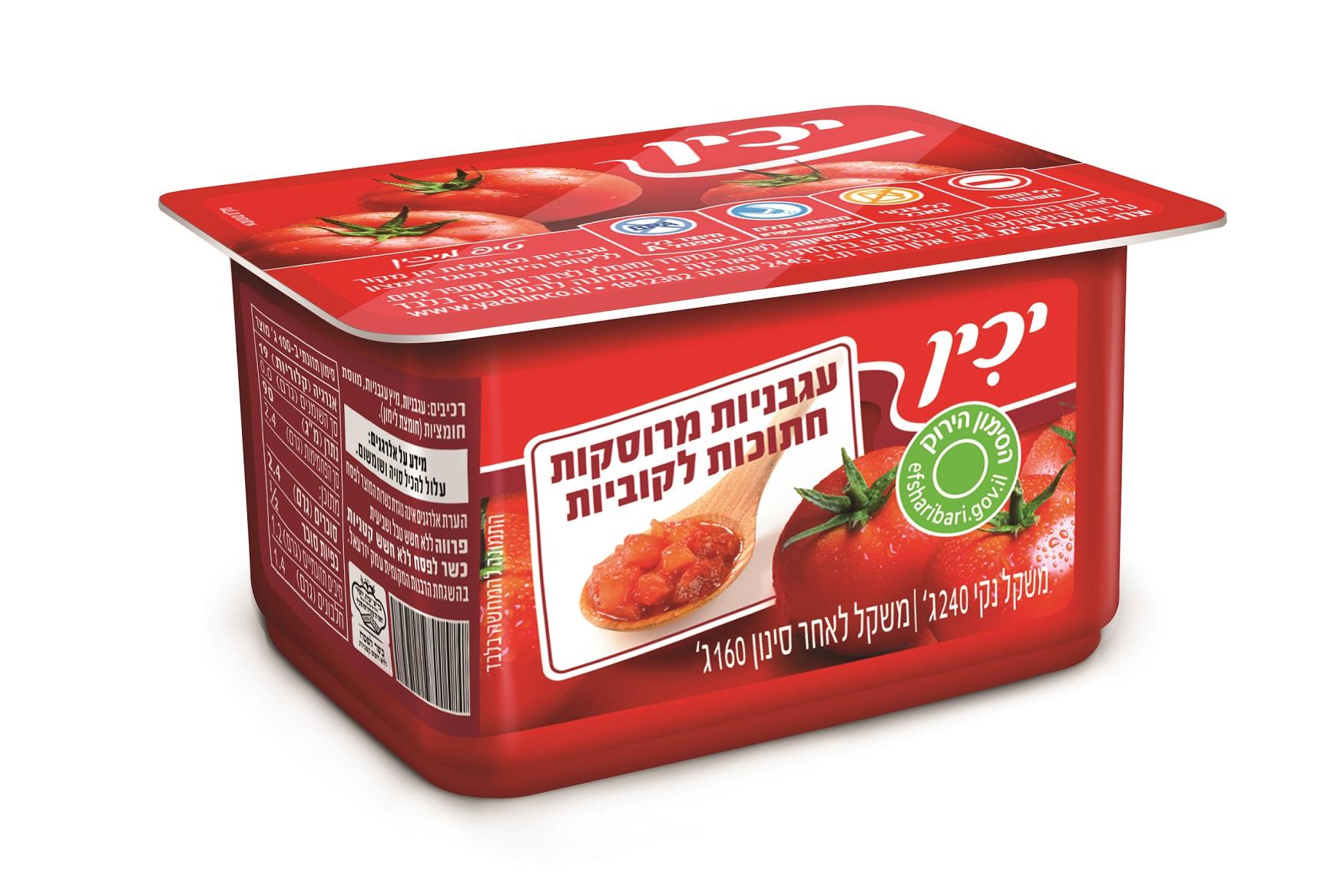 קוביות עגבניות 240 ג'