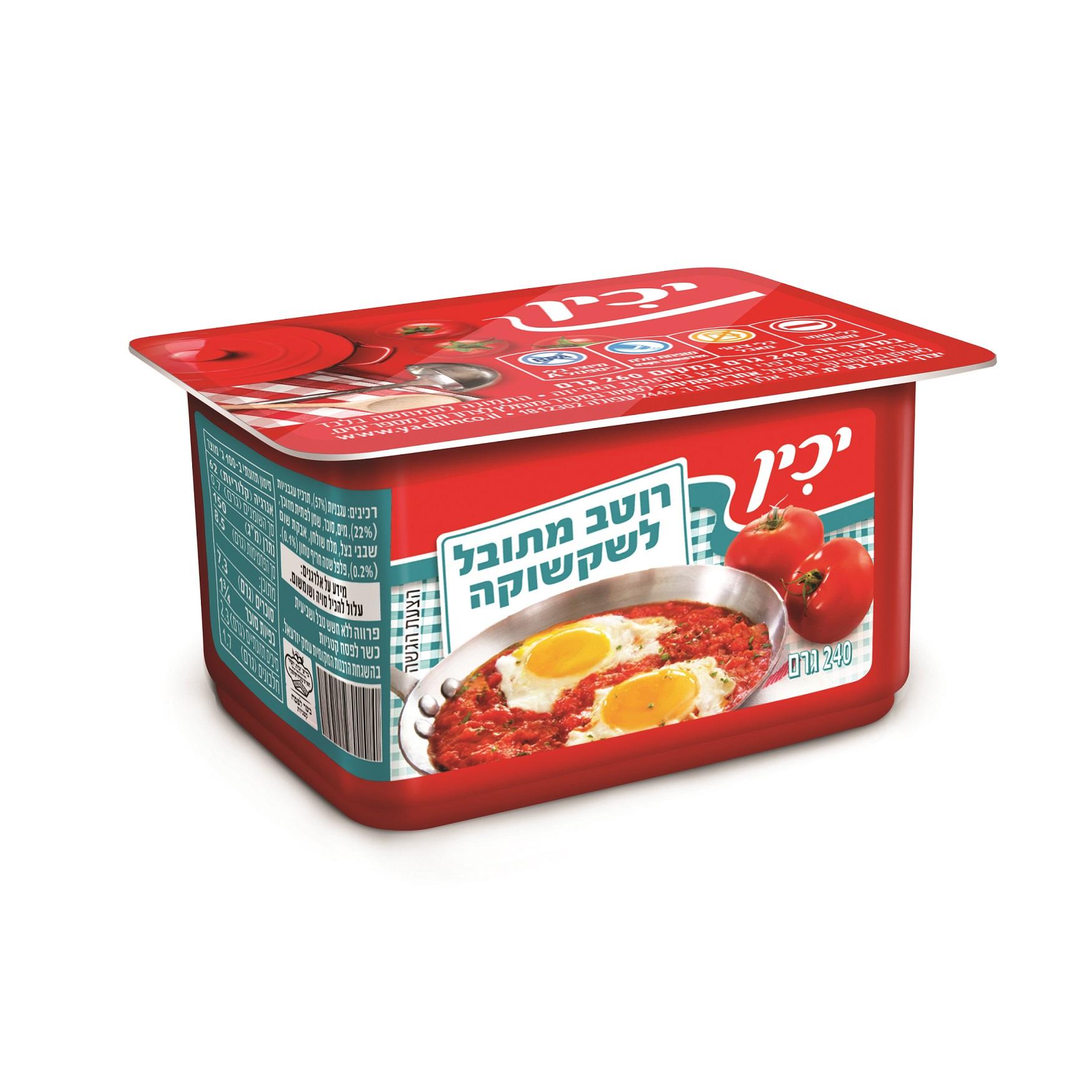 עגבניות שקשוקה 240 ג'