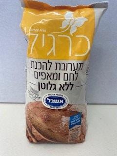 תערובת להכנת לחם ומאפים ללא גלוטן