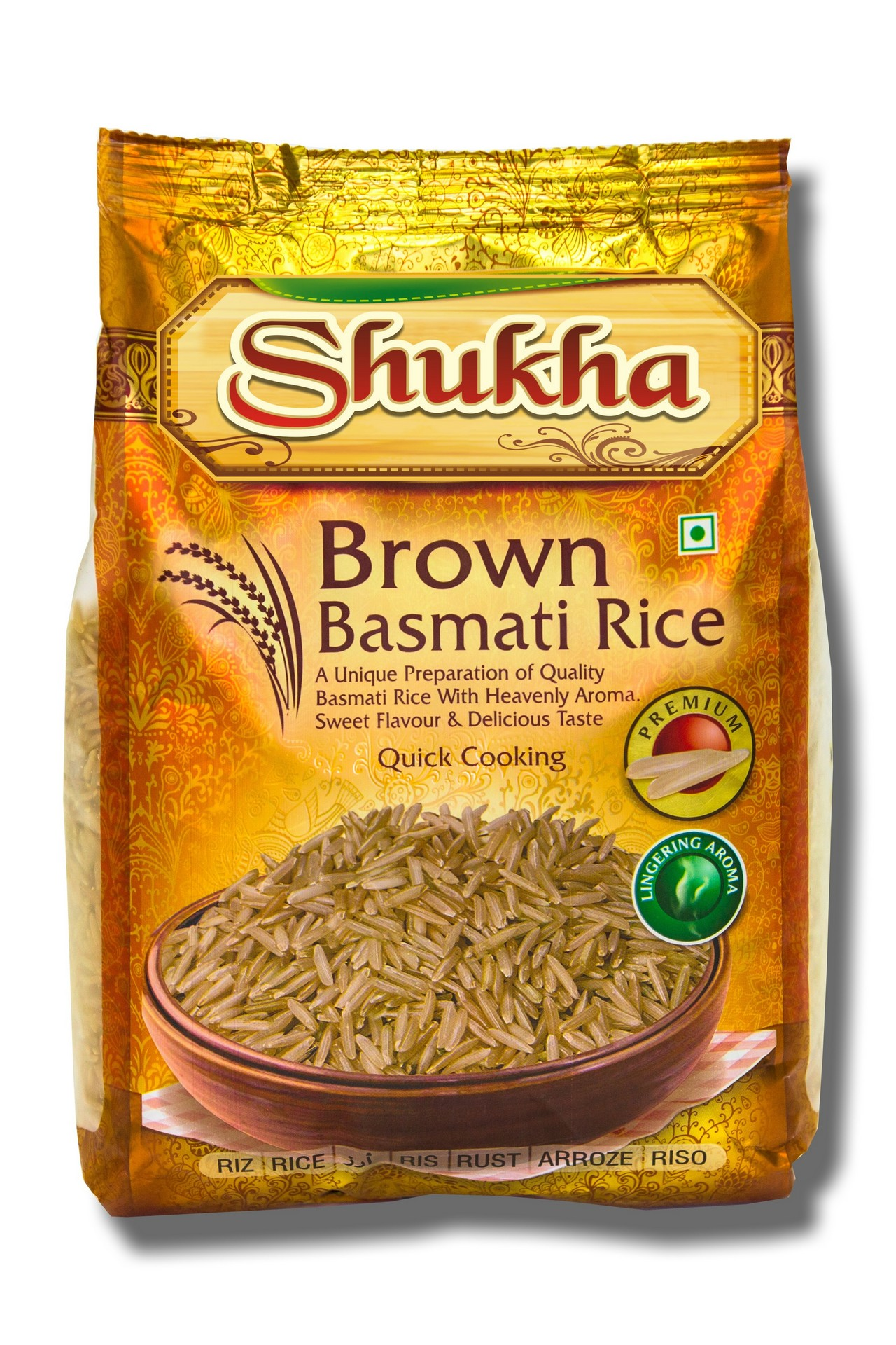 אורז חום בסמטי שוקחה